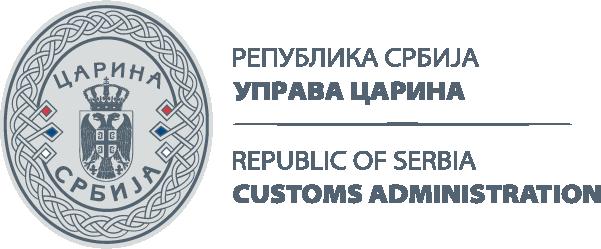 Logo Uprava Carina